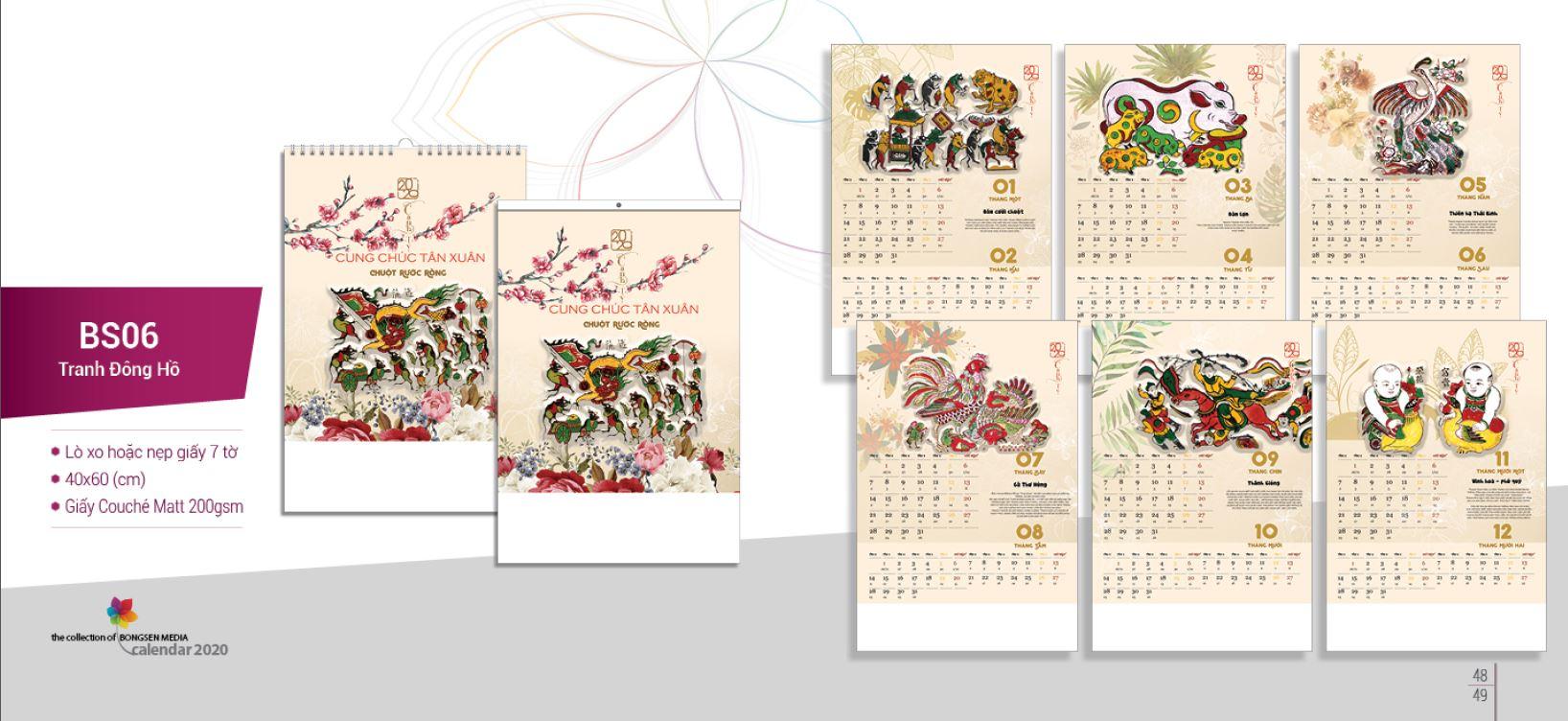Mẫu lịch Tết treo tường BS 2020 - Tranh Đông Hồ