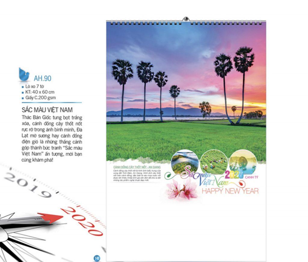 Catalogue AH 2020