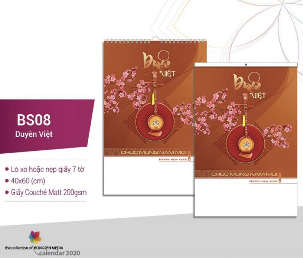 Catalogue BS 2020