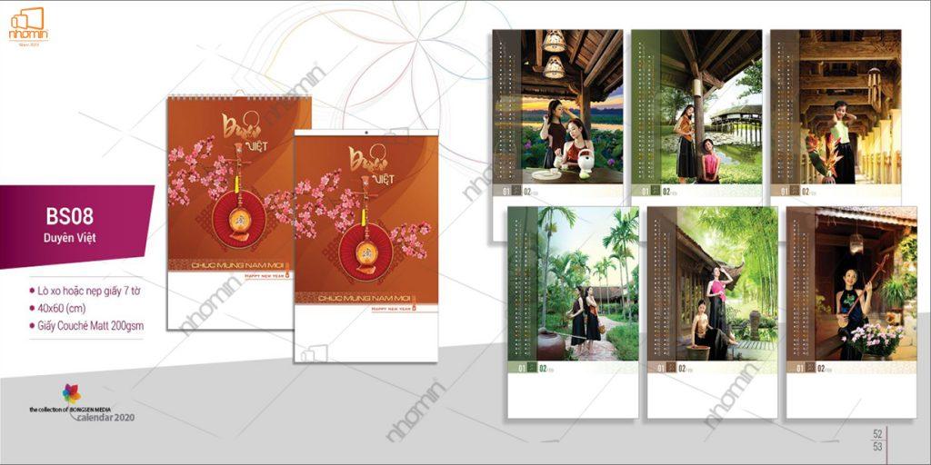 Mẫu lịch phôi sẵn ấn tượng 2020 - Duyên Việt