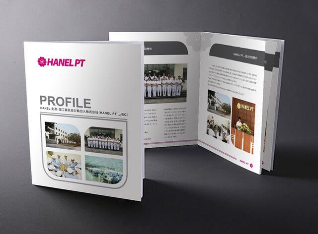 profile công ty mẫu 14